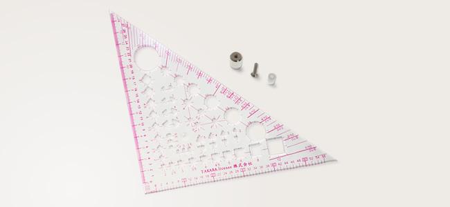 タカラ製図マルチ定規イメージ